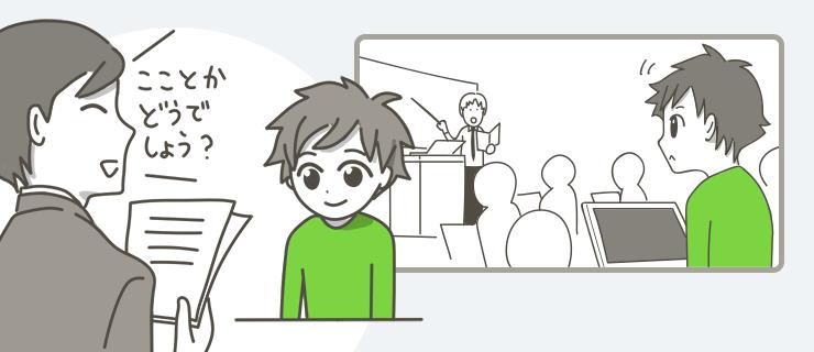 ITエンジニアになりたい人は転職確約のプログラミングスクールに通う