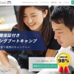 WebCamp Pro