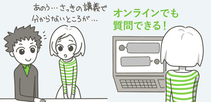 Q:DMM WEBCAMPを利用してスキルは身につきましたか?
